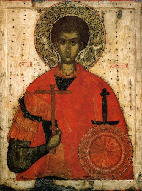 Святой Димитрий Солунский. Вторая четверть XV в. ГРМ