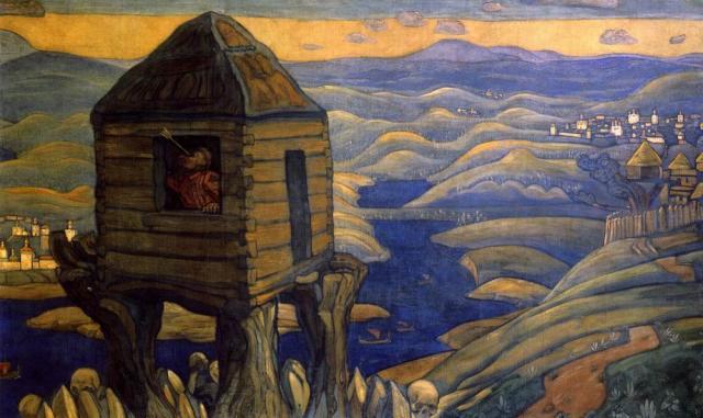 Рерих Н.К. Соловей-разбойник. 1910