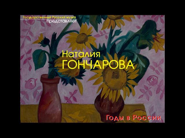 """Экран программы """"Гончарова"""" - 1"""