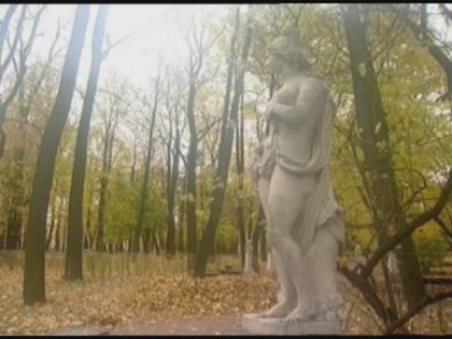 """Экран программы """"Скульптура1"""" - 2"""