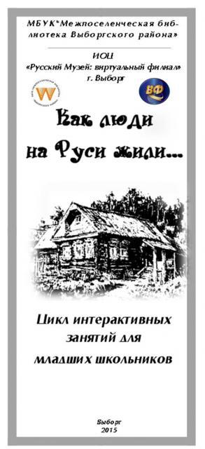 "Фестиваль ""Ярмарка услуг"""