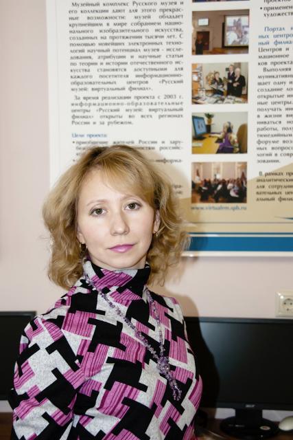 Руководитель – Горбунова Светлана Валерьевна