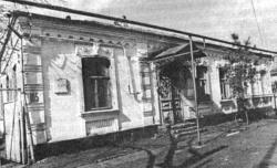 Дом семьи Сологуб с мемориальной доской