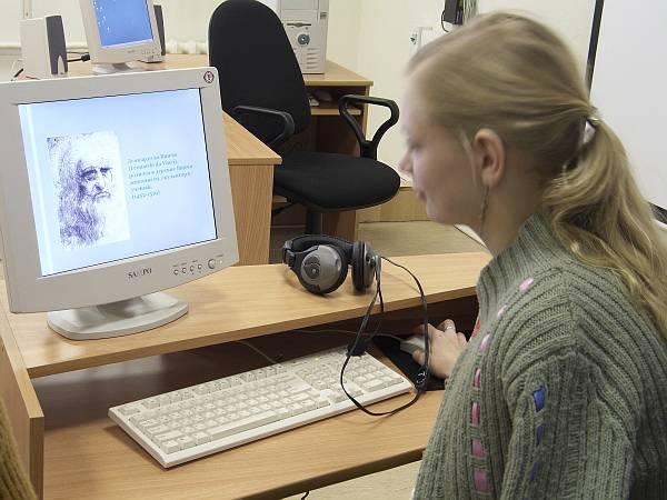 Центр «Русский музей: виртуальный филиал» в Лисьем Носу