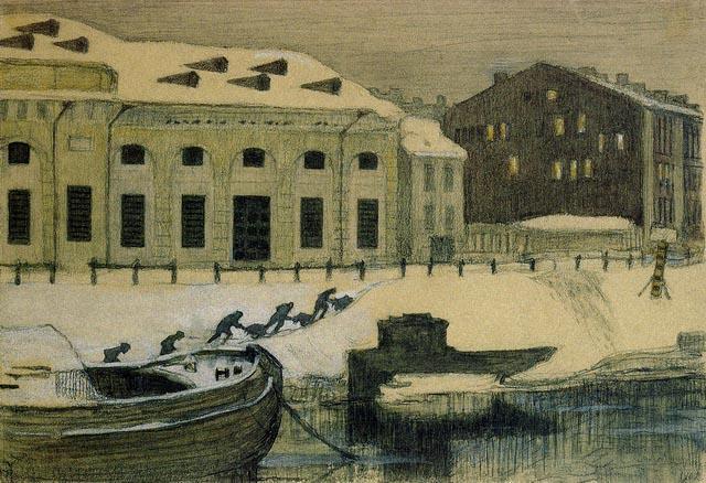 Добужинский М.В. Петербург. Обводный канал. 1902. ГРМ