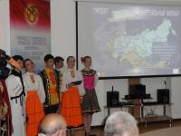 Приветствие гостям церемонии открытия от российских соотечественников