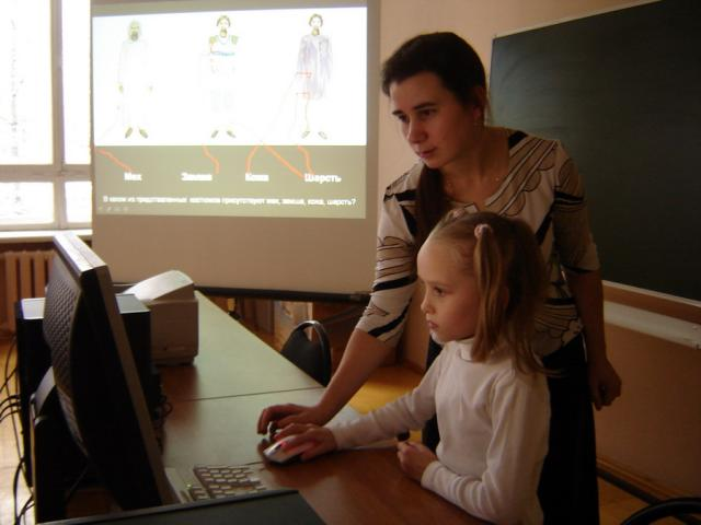 Mузейно-педагогические программы по эстетическому воспитанию младших школьников
