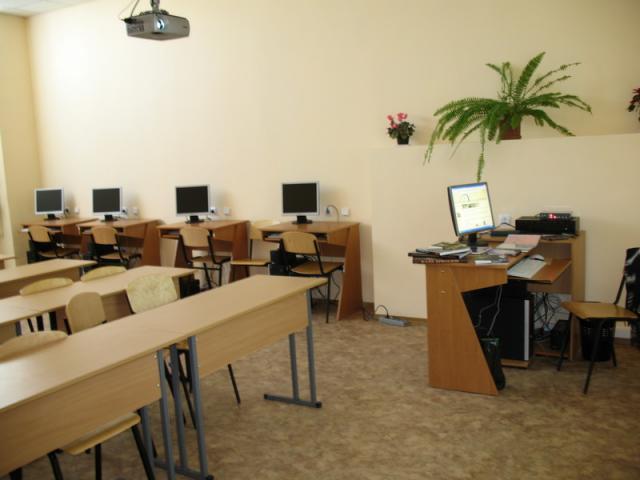 Информационно-образовательный класс