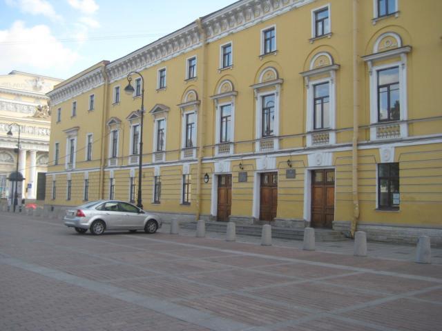 Российская гимназия при Государственном Русском музее