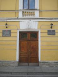 Информационно образовательный центр