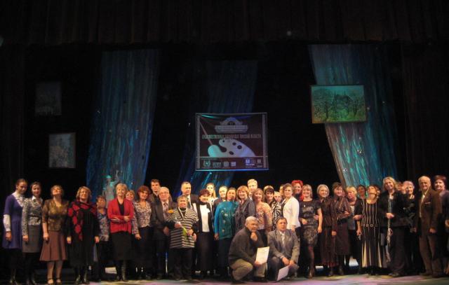 Торжественное закрытие II Музейного форума Томской области