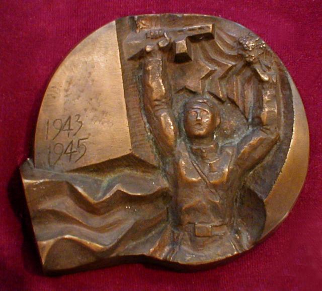Кульгачев М.А. Победа. 1979