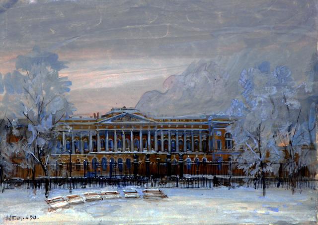 """Платунов М. Г. """"Русский музей"""". 1942"""