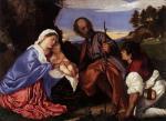Tициан Вечеллио. Святое семейство с Пастырем. Около 1510. Национальная галерея. Лондон