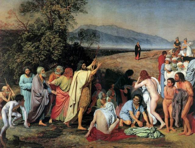 Иванов А.А. Явление Христа народу. 1836 – не ранее 1855.