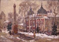 Зотеев В.А. Барнаул. Памятник борцам за революцию. 1979