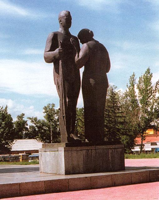 Миронов П.Л. Скульптура «Прощание». 1971-1975