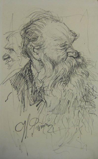 Репин И.Е. Голова старика. 1920. ЕМИИ