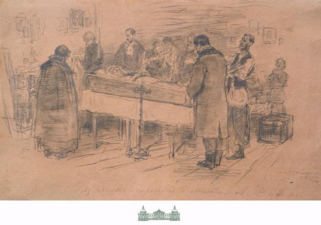 Репин И.Е. Московская перепись. 1882. ТОКГ