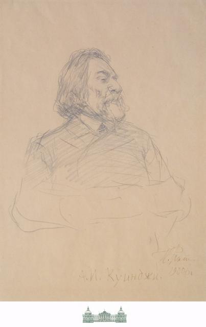 Репин И.Е. Портрет художника А.И.Куинджи. 1906. ТОКГ