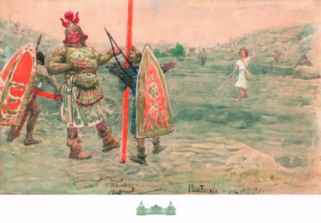 Репин И.Е. Давид и Голиаф. 1915. ТОКГ