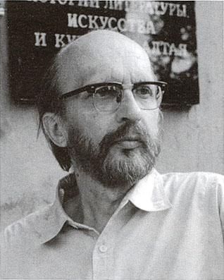 Цесюлевич Леопольд Романович (р. 1937)