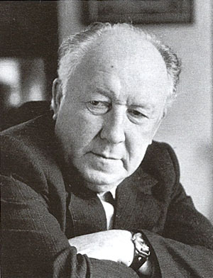 Югаткин Алексей Александрович (1926-2001)