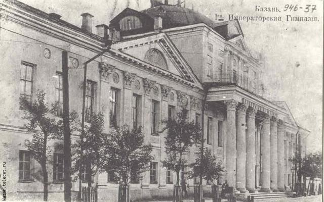 здание первой мужской гимназии
