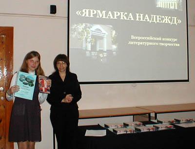 Вручение Дипломов участника и памятных подарков участникам конкурса