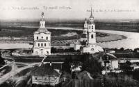 Троицкий собор. нач. XX в.