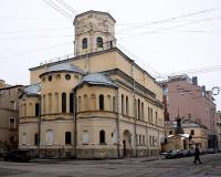 Подворье Старо-Афонского Свято-Андреевского мужского скита в г. Санкт-Петербург