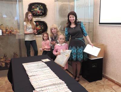 Церемония награждения победителей конкурса Солнечный круг