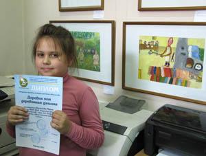 Лауреат конкурса Васильева Маша