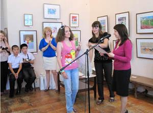 Открытие выставки и церемония награждения